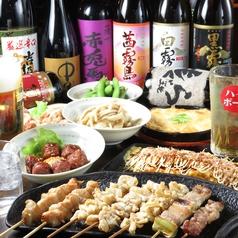 やきとり カッパちゃん かっぱちゃん 大曽根店のおすすめ料理1