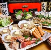 ぶえんかいせんやのおすすめ料理3