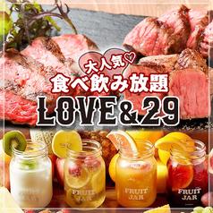 鉄板肉酒場 LOVE&29 福島店の写真