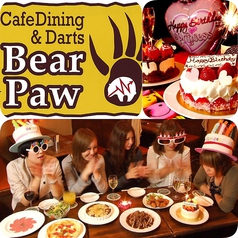 ベアパウ cafe Dining Bear Paw
