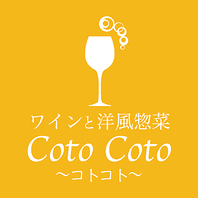 CotoCotoは、4つの楽しさを提供いたします。
