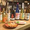日本酒トワイン岡野のおすすめポイント3