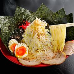 ラーメン五ノ神のおすすめ料理1