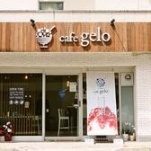 cafe geloの詳細