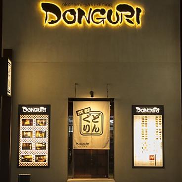 どんぐり DONGURI 四条大宮店の雰囲気1