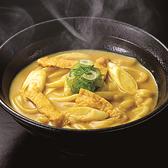 カレーうどん千吉 伏見店のおすすめ料理2