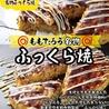 お好み焼 もんじゃ焼 ももたろう 石山店のおすすめポイント3