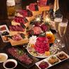 立川焼肉酒場 すみびやのおすすめポイント1