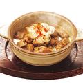 料理メニュー写真特製鶏モツ味噌煮込み