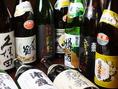 日本酒は全国各地の銘柄をそろえています