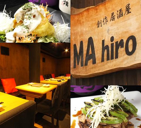 """宴会やるなら《MA hiro》で!お料理もお酒も雰囲気も最高の""""大人の隠れ家的空間""""★"""