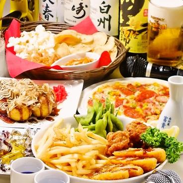 カラオケ ジョッコ お茶の水店のおすすめ料理1