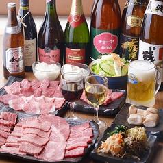 焼肉 バル 牛匠 炭火 八王子店のおすすめ料理1