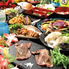 沖縄料理 しーさ 茨木店のおすすめ料理1