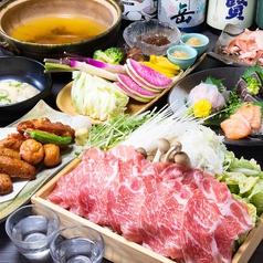 調布 日本酒バル Tokutouseki とくとうせきのおすすめ料理1