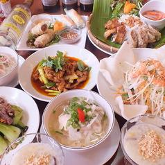 ベトナム料理 BINH MINHの写真