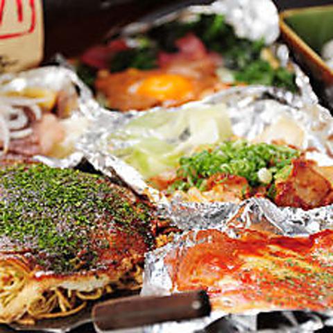 広島駅から徒歩8分!広島名物料理が一度に楽しめる♪1名~最大65名様までの飲み会に♪