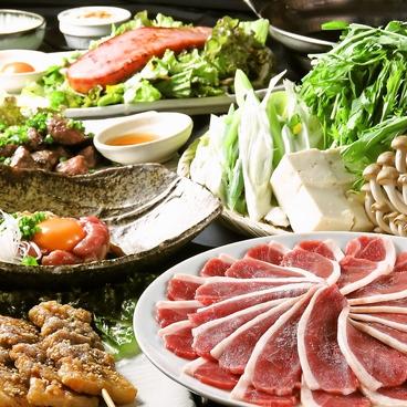 居酒屋 鴨と豚 とんぺら屋 北区黒川店のおすすめ料理1