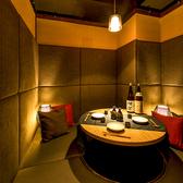 札幌 すすきのでの宴会にオススメの個室を少人数のお席から大人数のお席までラインナップを豊富にご用意しております!プライベート空間でごゆっくりご宴会をお楽しみください。