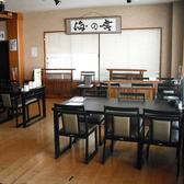 人数に合わせてテーブルはレイアウト可能。各テーブルごとに衝立を設置しますので、大いに盛り上がっていただけます。