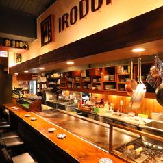 TEPPAN DINING IRODORIの雰囲気3