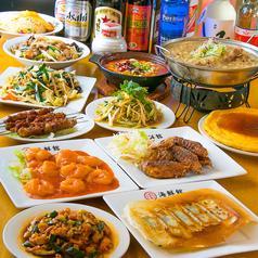 台湾料理 海鮮館 那古野店の写真