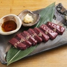 立川焼肉酒場 すみびやのおすすめポイント2