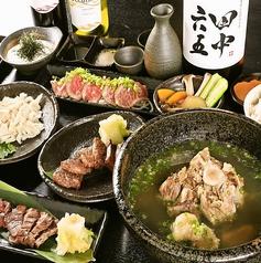 博多牛たん たん博のおすすめ料理1