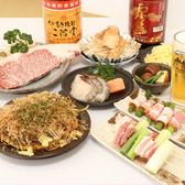 はまなす 桑名のおすすめ料理3