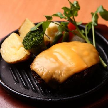 いしがまやハンバーグ イオン浦和美園のおすすめ料理1