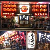 国道沿いに煌々と輝く赤提灯が目印のホルモン焼肉専門店