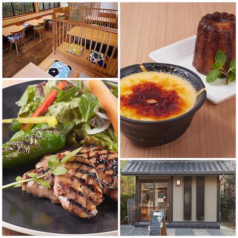 Cafe Dining Sera