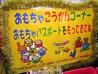 ラーメン横綱 豊山店のおすすめポイント3