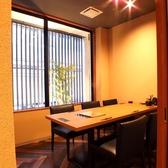 6名様までOKの、和モダンなテーブル個室。
