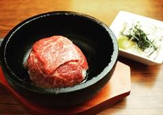 焼肉たかだのおすすめ料理1