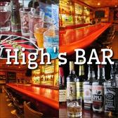 Highs bar 高槻のグルメ