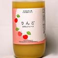 信州ならでは♪おすすめジュース【北信濃りんごジュース】450円(税抜)