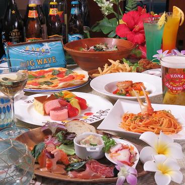 ハワイアンスタイル オーシャンレストラン カフェ ラ ホヌのおすすめ料理1