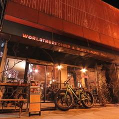 Worldtreck diner&Guesthouse-Pise ワールドトレック ダイナー&ゲストハウス ピセの写真