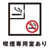 個室和食 東山 新宿本店のおすすめポイント3