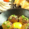 ☆料理イメージ☆ ※メニューは季節によって異なります