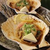創作寿司 季節料理 やまとのおすすめ料理3