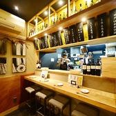 天ぷらスタンド KITSUNE 新栄店の雰囲気2