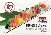 魚吉鳥吉のおすすめ料理2