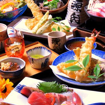 天ぷら 楽楽亭のおすすめ料理1