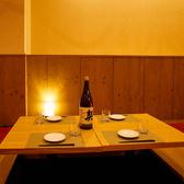ご宴会にピッタリな掘りごたつ席は和の雰囲気たっぷりの空間ですご宴会にぜひご利用くださいませ。