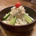 料理メニュー写真鶏マヨと大根のサラダ
