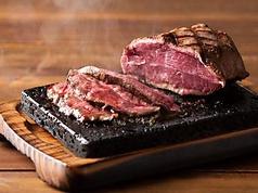 ステーキの店 吉備 さんすて岡山の写真