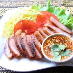 料理メニュー写真コームヤーン (豚トロあぶり焼き)