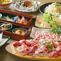 お忍び個室居酒屋 いっき IKKI 浜松町店のおすすめ料理1